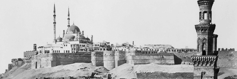 Islamic World, 661-1300 CE